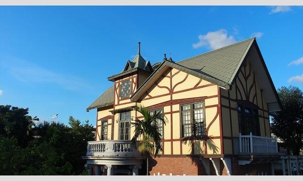 台湾に残る日本統治時代の歴史建築 イベント画像2