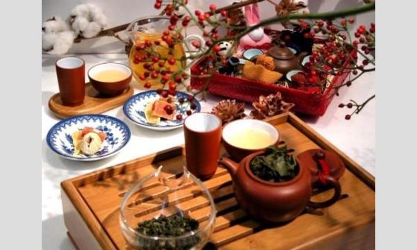 よみうり大手町スクール お茶を楽しむ~素敵なお茶時間~ 中国茶の魅力   5月19日(金) in東京イベント