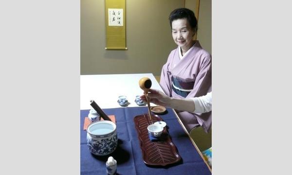 よみうり大手町スクール お茶を楽しむ~素敵なお茶時間~楽しい煎茶      6月9日(金) in東京イベント