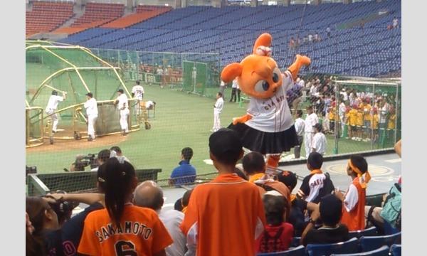 夏休みジャイアンツ練習見学&ぐるっと東京ドーム ~B席チケット付き~ イベント画像1