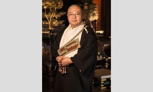 よみうりカルチャーの西国三十三所 法話とスイーツ巡礼  10/31 清水寺イベント
