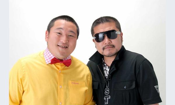 お笑いライブ「IGINARI LIVE vol.177」 イベント画像2