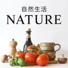 NATUREのイベント