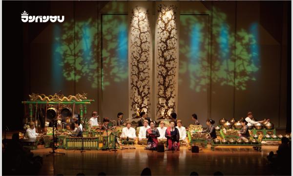 「ガムラングループ・ランバンサリ自主公演XXll」オンライン配信 イベント画像2