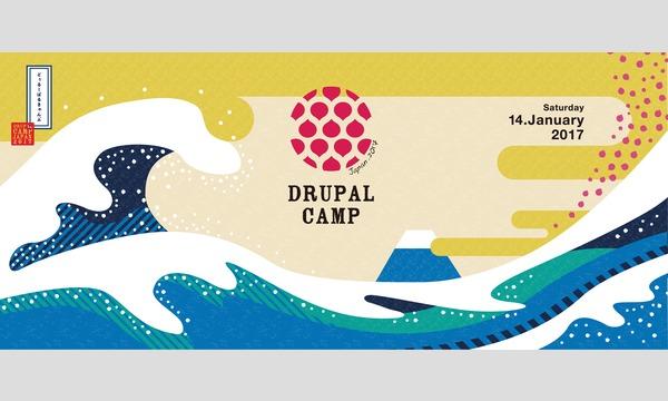 DrupalCamp Japan 2nd イベント画像1