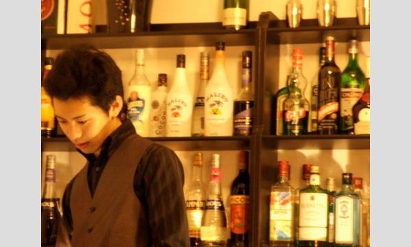 【7月末まで】錦糸町駅より徒歩3分、初と源太郎がオープンする、BARの先行1.5倍チケット!※開店準備中 イベント画像3