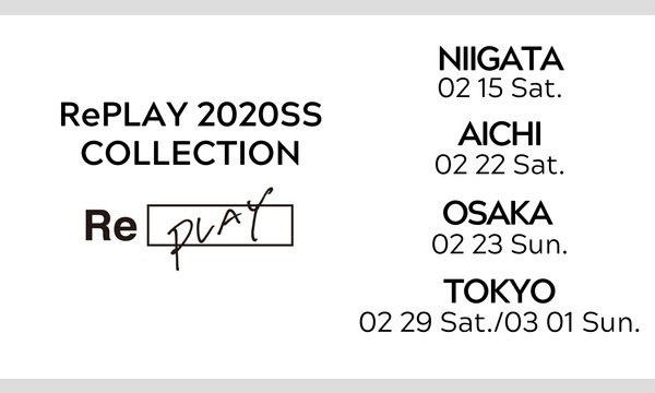 Re PLAY2020SS試着&受注会in大阪 イベント画像1