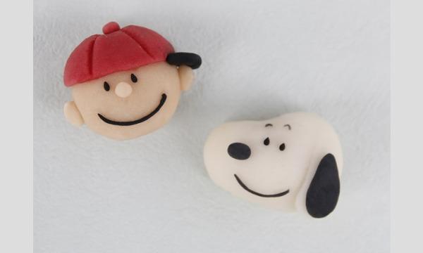 8月開催 スヌーピーとチャーリー・ブラウン(野球帽)の練り切り イベント画像1