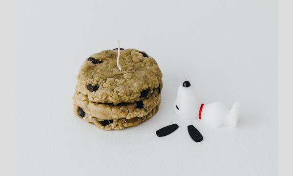 スヌーピーとチョコチップクッキーのキャンドル イベント画像2