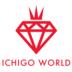 ICHIGO WORLD イチゴワールドのユーザー画像