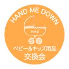 HAND ME DOWNのイベント