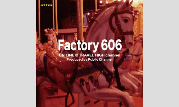Factory606 #6 -ON LINE- イベント画像1
