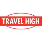 TRAVEL HIGH イベント販売主画像