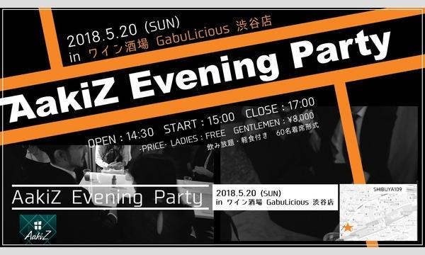 【60名 AakiZ Evening Party】 イベント画像1
