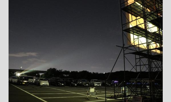 【8/7~8/15】Gifu Drive in Theater Week in OASIS PARK 河川環境楽園 イベント画像2