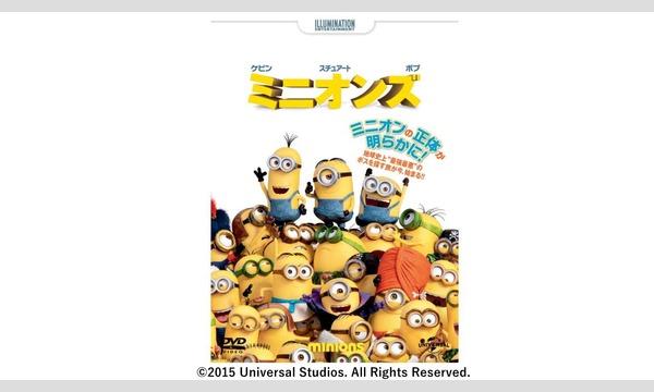 【9/19~22】Gifu Drive in Theater in 養老公園 イベント画像3
