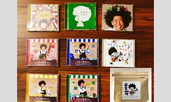 谷本賢一郎クリスマスYouTube生配信ライブ イベント画像2