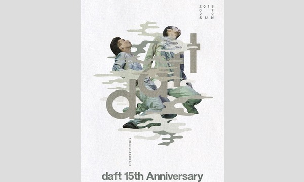 daft 15th anniversary party イベント画像1