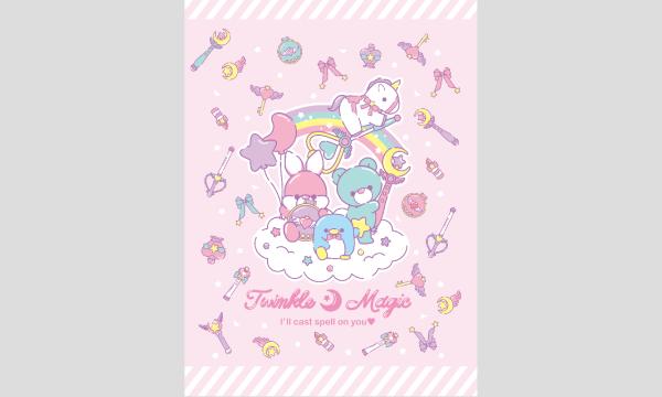 Twinkle Magic2021