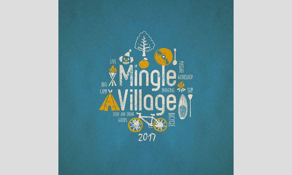 MINGLE VILLAGE 2017 in静岡イベント