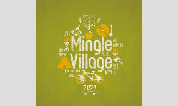 MINGLE VILLAGE 2021 イベント画像1