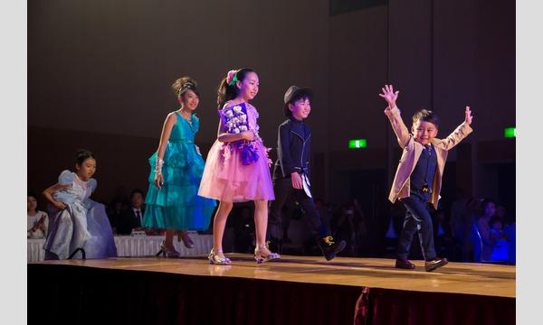 札幌キッズモデルグランプリ2019 イベント画像2