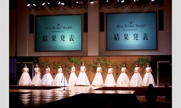 札幌キッズモデルグランプリ2018&ミスブライダルモデルグランプリファッションショー イベント画像2