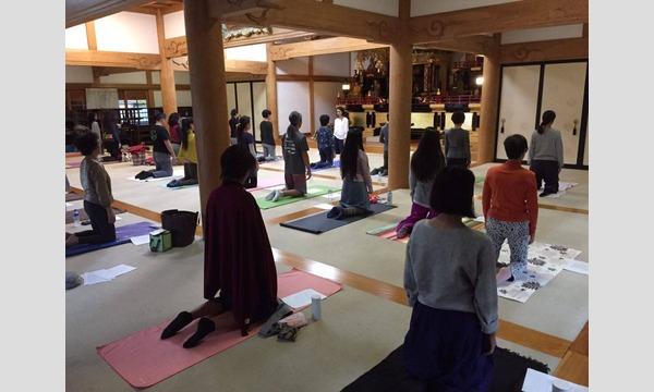 ART YOGA【大人の呼吸法】2017 -梅雨の準備編-@鎌倉「光明寺」 イベント画像2