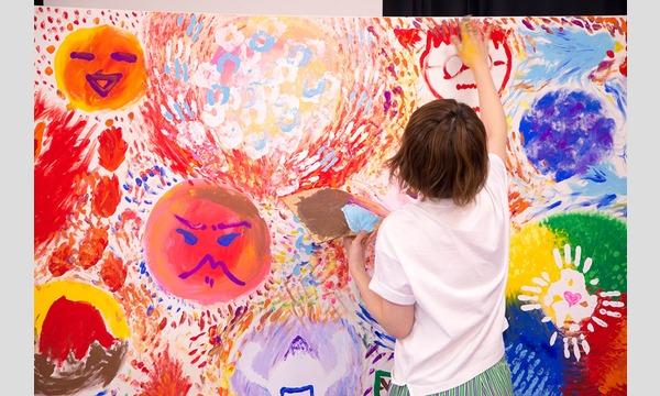 おとなの図工クラブ/アートでおとなの想像力を育む! 大きなドローイングワークショップ イベント画像1