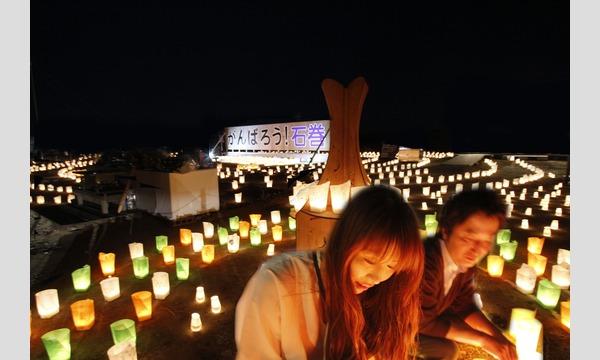 ココロの灯り「石巻にふれる学びのツアー」 イベント画像1
