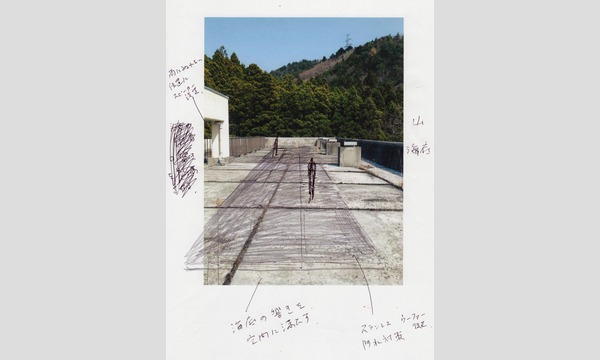 Reborn-Art Walk イベント画像2