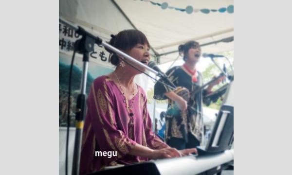 Milk[弥勒]初生配信ライブ イベント画像3