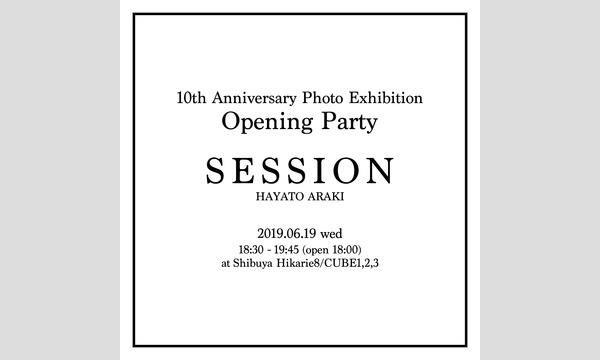 写真展「SESSION」Opening Party 入場券 イベント画像1