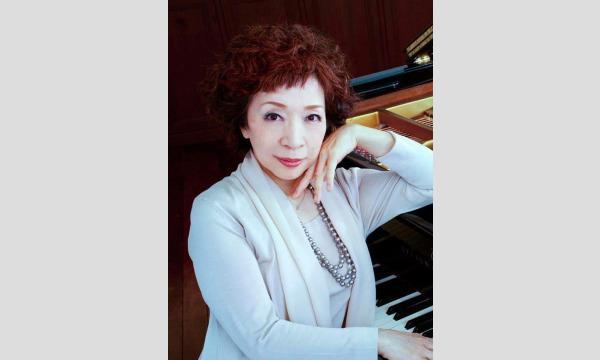 録画配信 JAZZ LIVE 遠藤律子ピアノDUO 午後の部 午後2時から3時30分まで イベント画像1