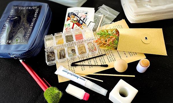 【3/21(日)】小さなお花畑・まるたまクラフト「金太郎さんと多肉の歳時記ペン」を作りましょう! イベント画像3