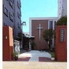 日本キリスト教団 本所緑星教会のイベント
