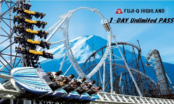 【Fuji-Q Highland】Afternoon Pass QR Code Ticket(limited time) イベント画像1