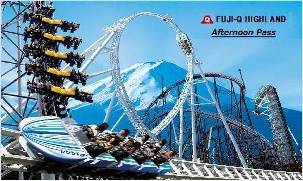 Fuji-Q Highlandの【Fuji-Q Highland】 Afternoon Pass QR Code Ticketイベント