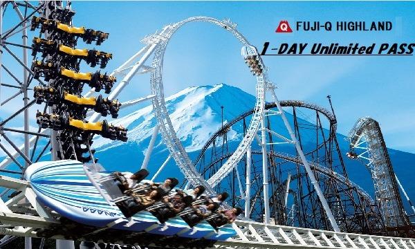 【Fuji-Q Highland】 1-day Pass QR Code Ticket イベント画像1
