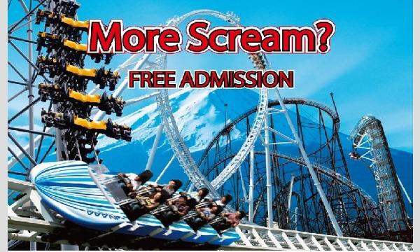 【Fuji-Q Highland】 Free Admission Ticket for QR Code イベント画像1