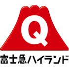 Fuji-Q Highland イベント販売主画像