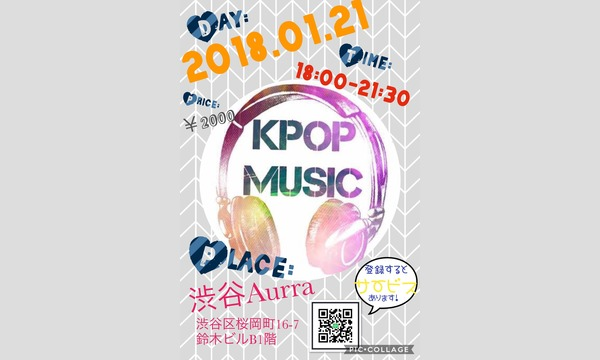 K-POP CLUB in東京イベント