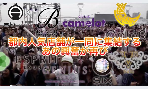 TOKYO ALLMIX FESTIVAL 2015 イベント画像2