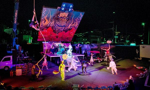 船上ツアー&トーク「水辺における野外演劇の可能性」 イベント画像1