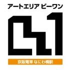 アートエリア B1 イベント販売主画像