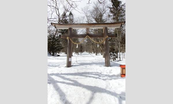 【ガイドツアー】雪の戸隠神社「奥社」の森でスノーシューハイク ~神の森で心をほぐす~ イベント画像2