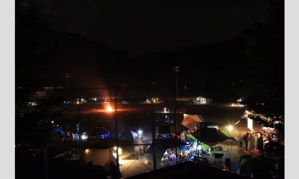 ゆるキャン本栖高校野クルキャンプ第5弾・本栖高校イベント イベント画像1