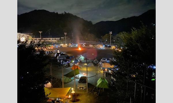 【二次受付】校庭キャンプ第2弾 「イルミネーション・キャンプ2019」 イベント画像1