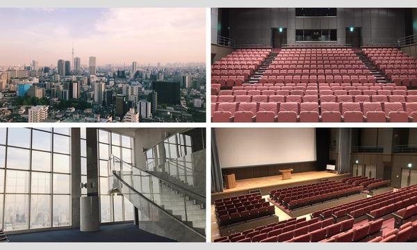 """松山優太 7th Anniversary concert """"Final Flight"""" イベント画像2"""