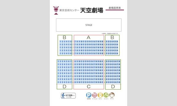 """松山優太 7th Anniversary concert """"Final Flight"""" イベント画像3"""